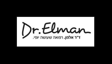 רשת מרפאות דר' אלמן
